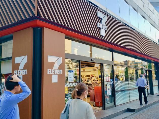 7-Eleven セブンイレブン麹町駅前店