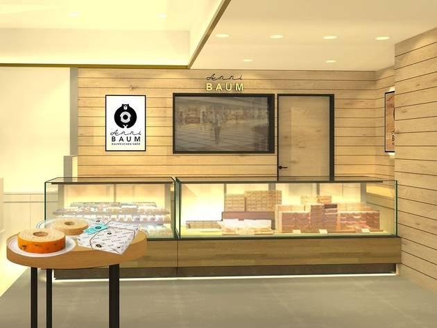 アニバウム 渋谷 東急フードショー店