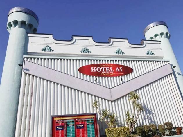 ホテルAI