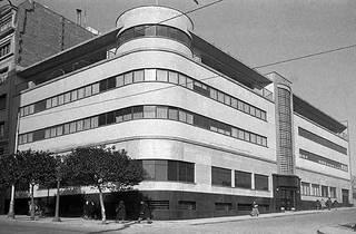 Centre Oftalmològic Barraquer