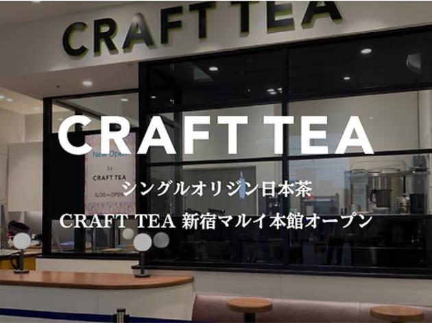 クラフトティー 新宿マルイ本館