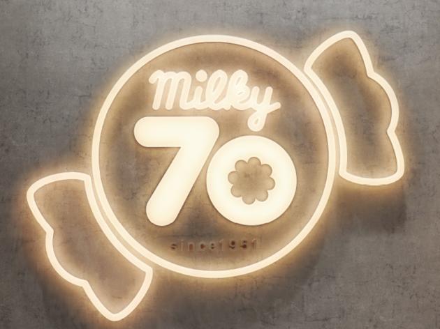 milky 70 since1951 数寄屋橋店