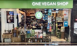 one vegan shop, Transportation Plaza