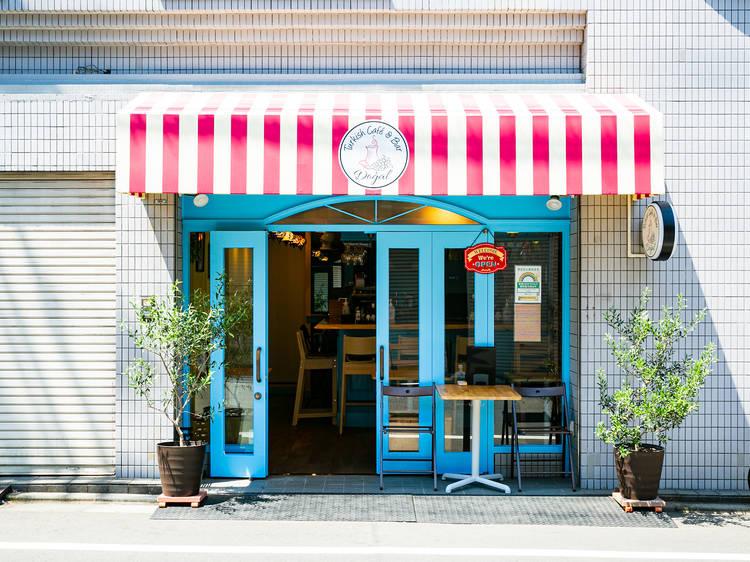 荏原町にトルコ喫茶、ターキッシュ カフェ アンド バー ドアルが開店