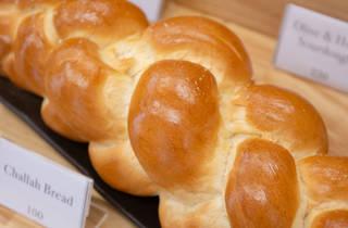 Nine Pastry