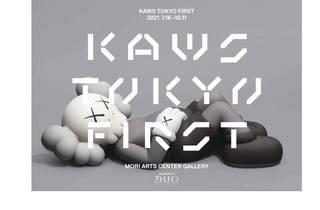 KAWS TOKYO FIRST 展覧会ビジュアル