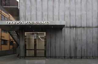 Nanzuka Underground