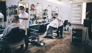 Canton Barber