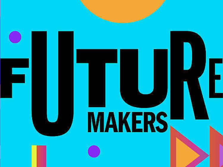 フューチャーメイカー:世界を変える素晴らしい50人