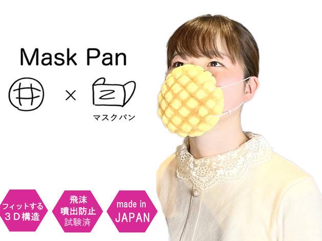 『マスクパン』