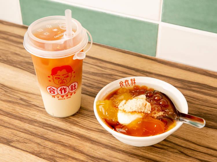 台湾レトロな味を再現した軽食店、合作社が新宿にオープン