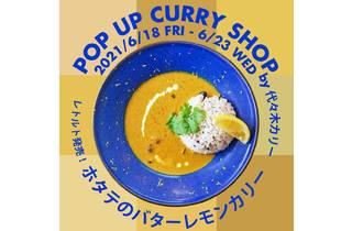 POP UP CURRY SHOP by 代々木カリー
