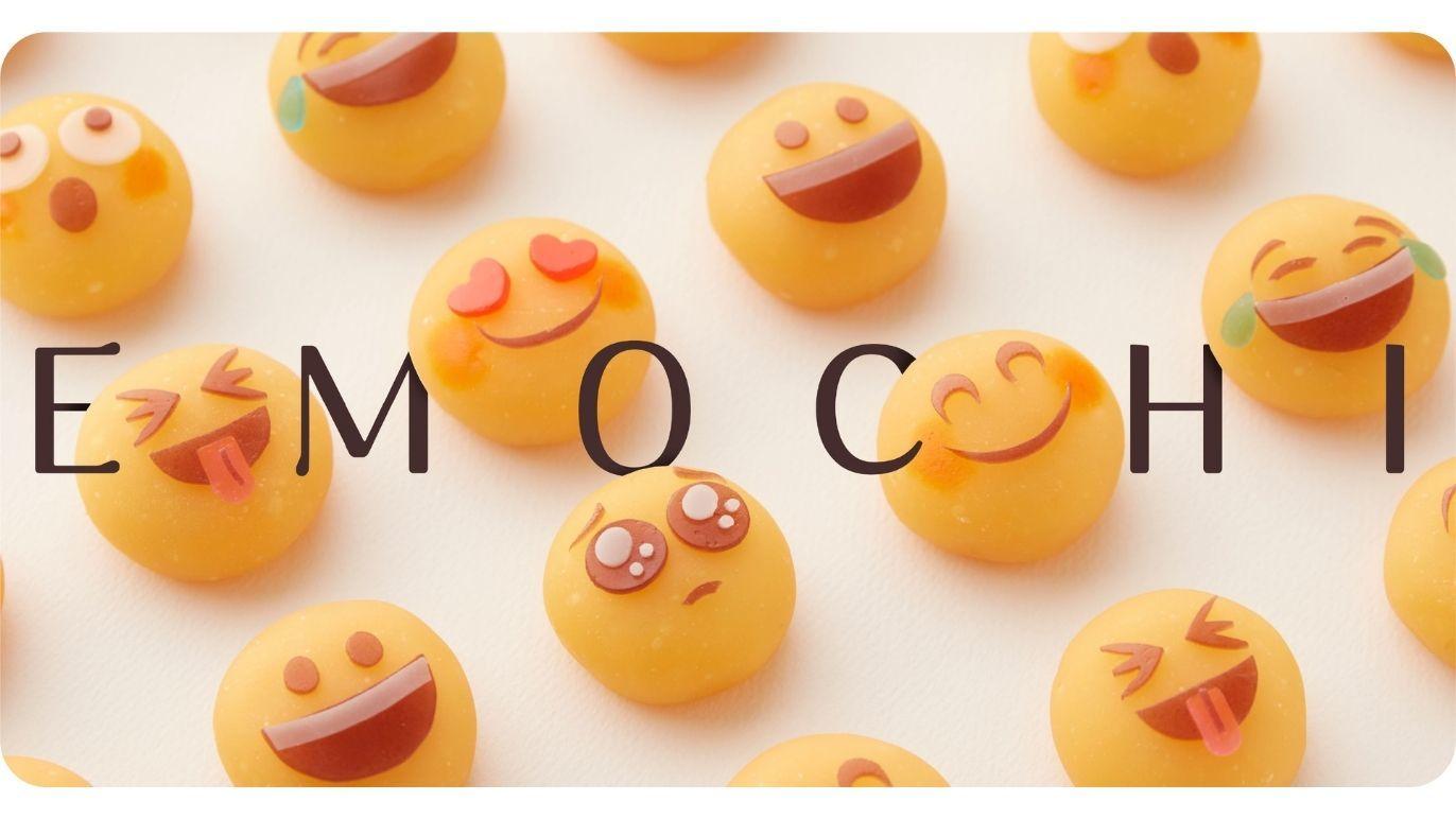 Introducing emochi, the emoji-shaped mochi by Japanese sweet shop Tamazawa