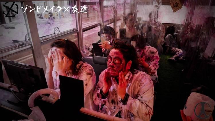 Zombie School Bus