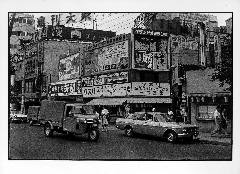 Masaaki Kasuga Exhibition, Tokyo, 1964