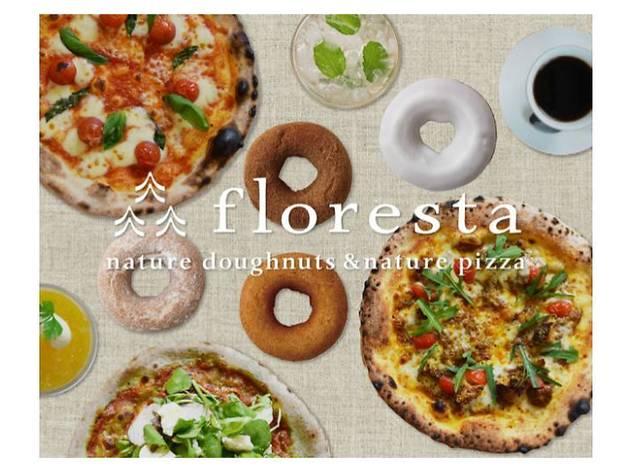 フロレスタ 三軒茶屋店