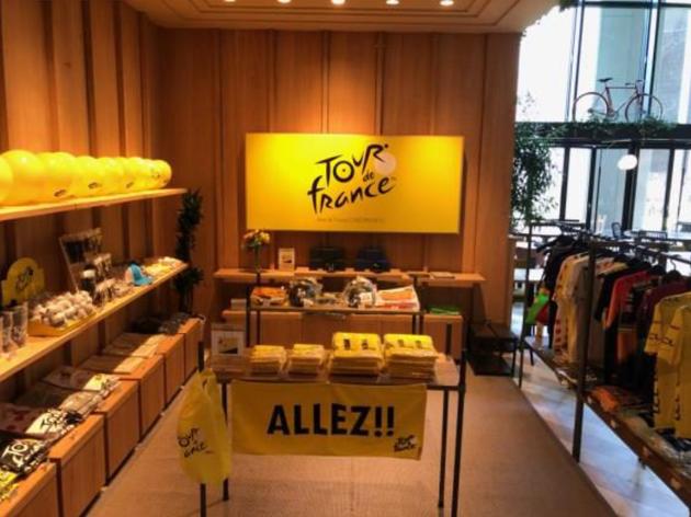 Tour de France CAFÉ@TOKYO