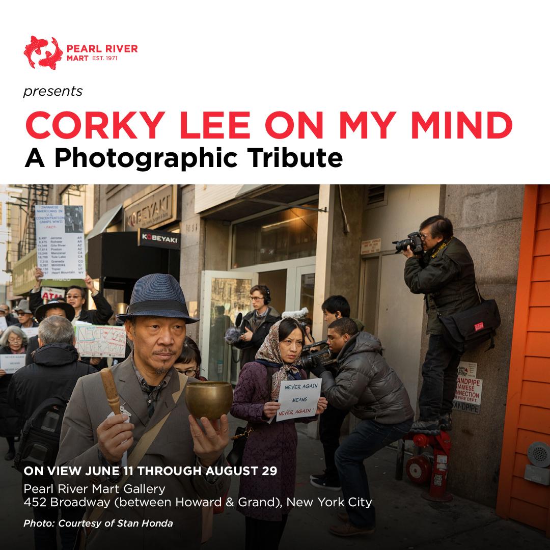 Corky Lee exhibit