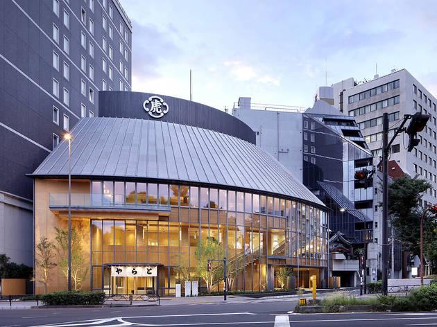 虎屋菓寮 赤坂本店