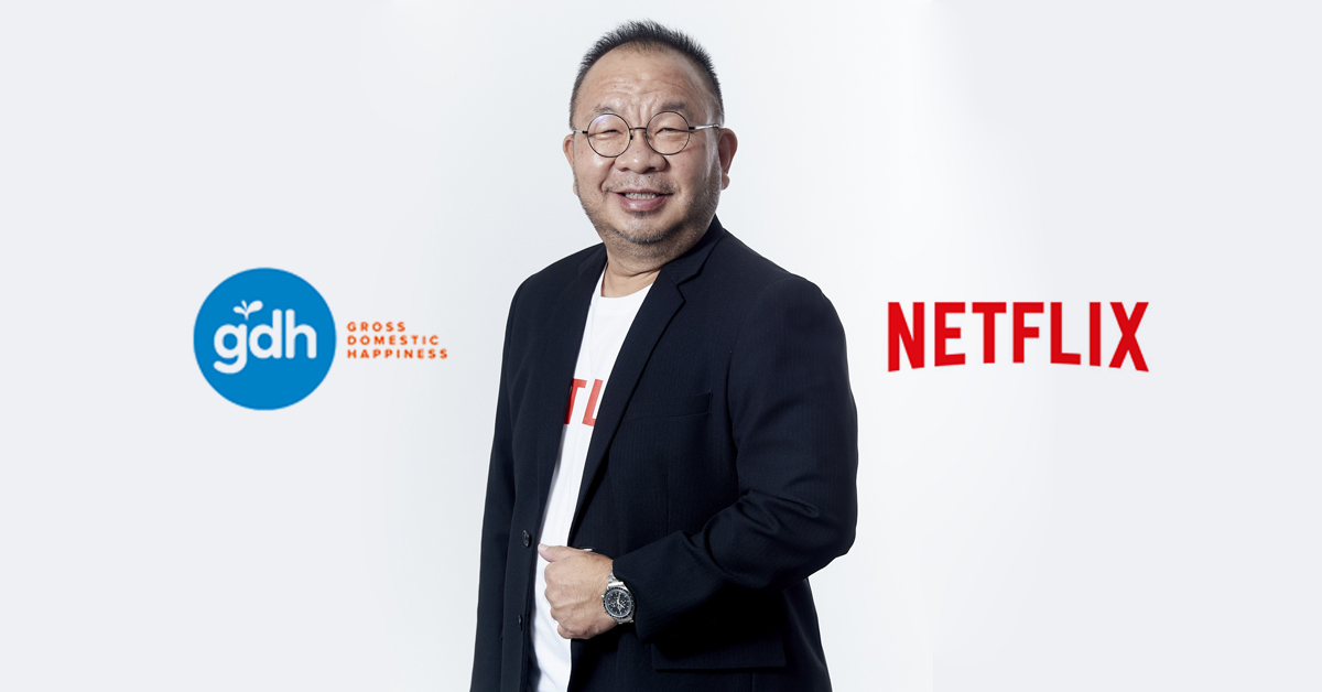 GDH co-founder Yongyoot Thongkongtoon becomes Netflix Thailand's content director