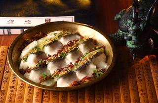 Kong Fu Zi