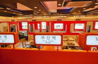 まもなく釜山駅
