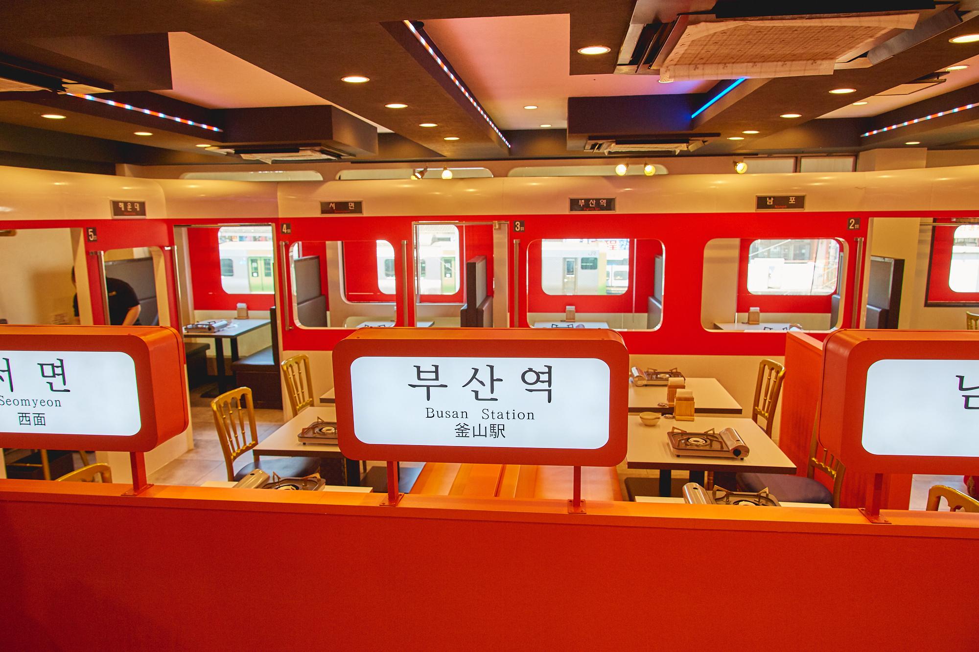 釜山料理と豪華バイキングの店、まもなく釜山駅が新大久保にオープン