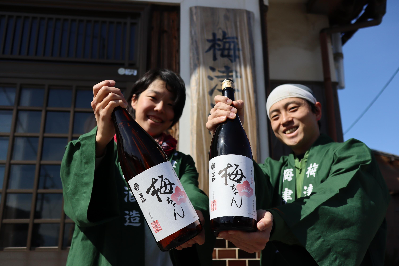 Tottori Prefectural Government
