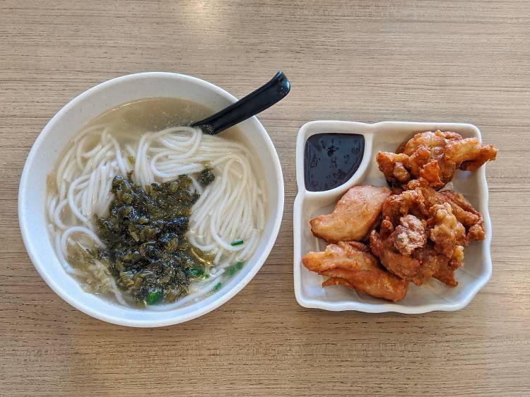 譽麵坊:南乳炸雞球米線