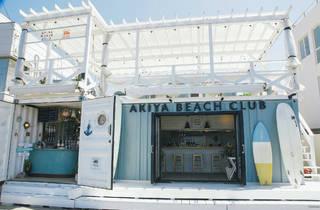 AKIYA BEACH CLUB
