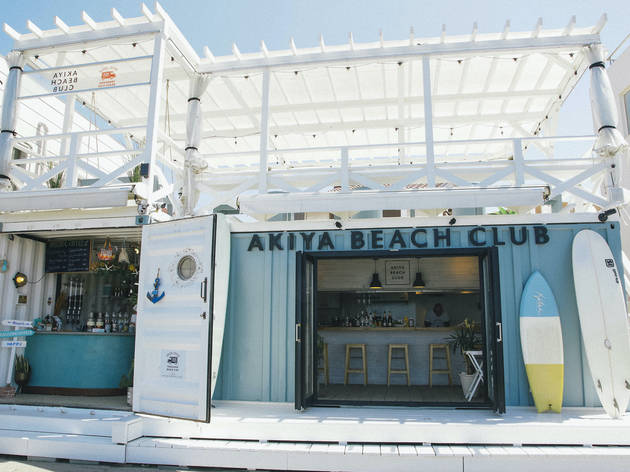 アキヤビーチクラブ
