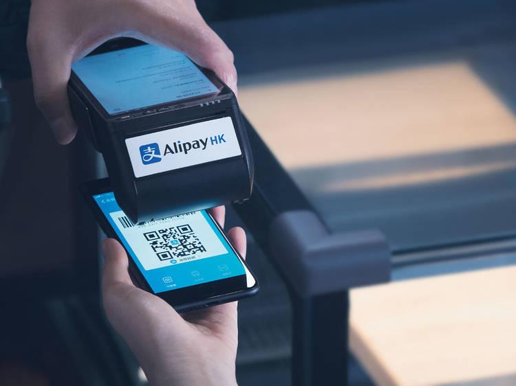 AlipayHK 支付寶香港