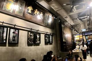 Tai Wo Tong
