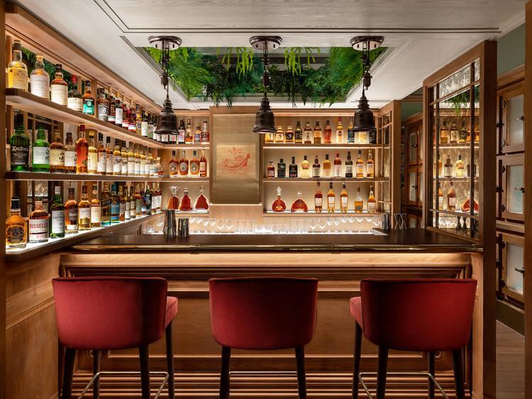 The Aubrey Omakase Cocktail Bar