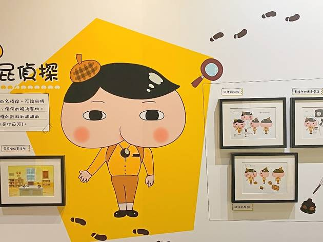 Butt Detective Exhibition