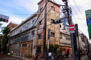 西小山東京浴場