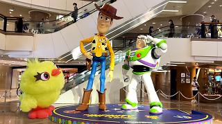 Harbour City pixar fest