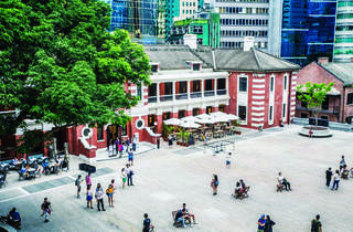 Tai Kwun Centre for Heritage and Art