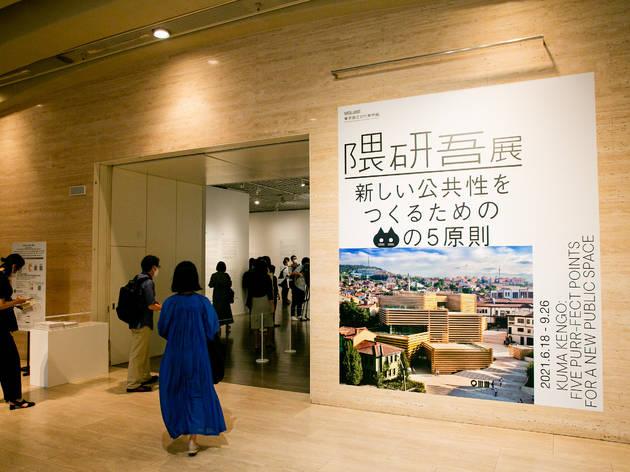 Photo: Keisuke Tanigawa
