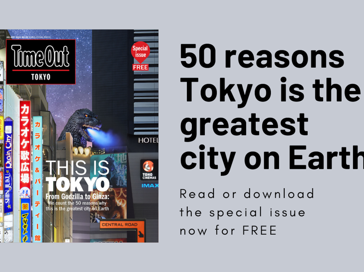 Summer 2021 issue: 50 reasons why Tokyo is the greatest city on Earth