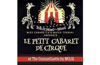 Le petit cabaret de cirque