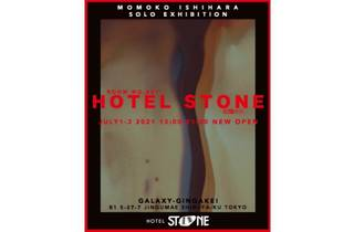 HOTEL STONE ROOM NO.507 -記憶の片