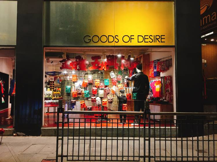 Goods of Desire (G.O.D.) - Hollywood Road