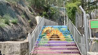 Ho Man Tin East Service Reservoir Playground
