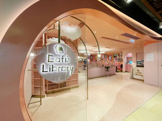 Cafe Library