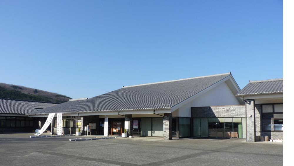 Saitama Craft Center