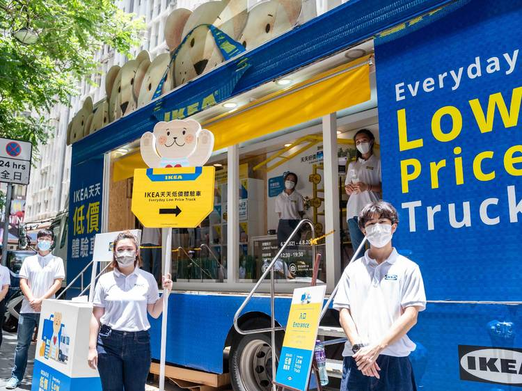 Ikea's Everyday Low Price Truck is now touring Hong Kong
