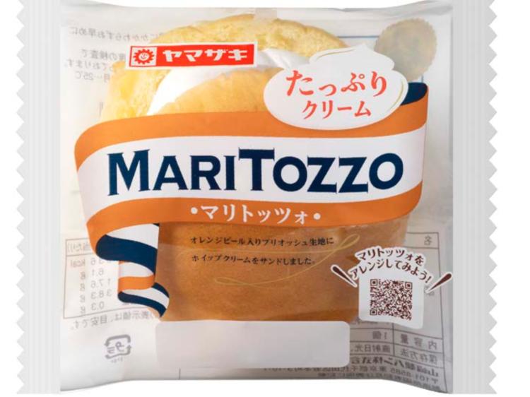 ジャンクなマリトッツォを味わう。