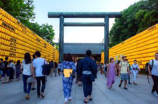 Mitama Matsuri at Yasukuni Shrine