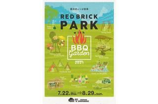 RED BRICK PARK with BBQ Garden
